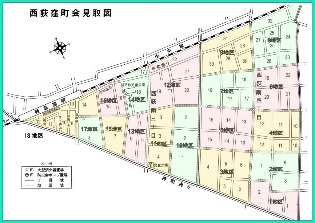 町会マップ