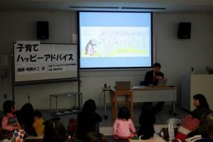 子育て講演会写真3